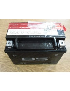 Batterie GSX-R 2001 - 2008