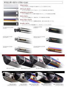 Silencieux échappement R77 inox Yoshimura Kawasaki ZX14R (08-11)