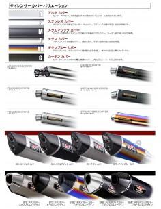 Silencieux carbone Yoshimura Kawasaki ZX14R (12-18)