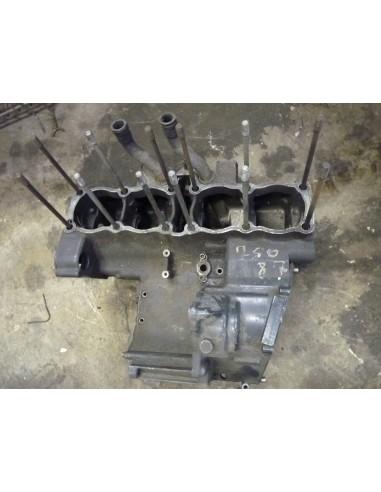 Bas moteur GSXR 750 85/87